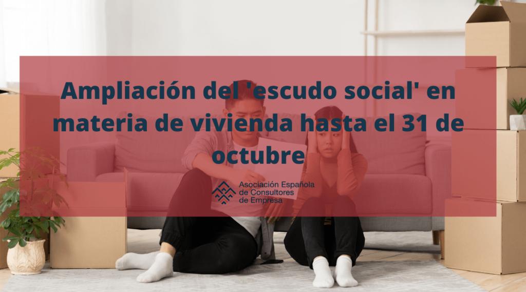 escudo social