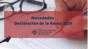 Novedades de la campaña de la renta 2020
