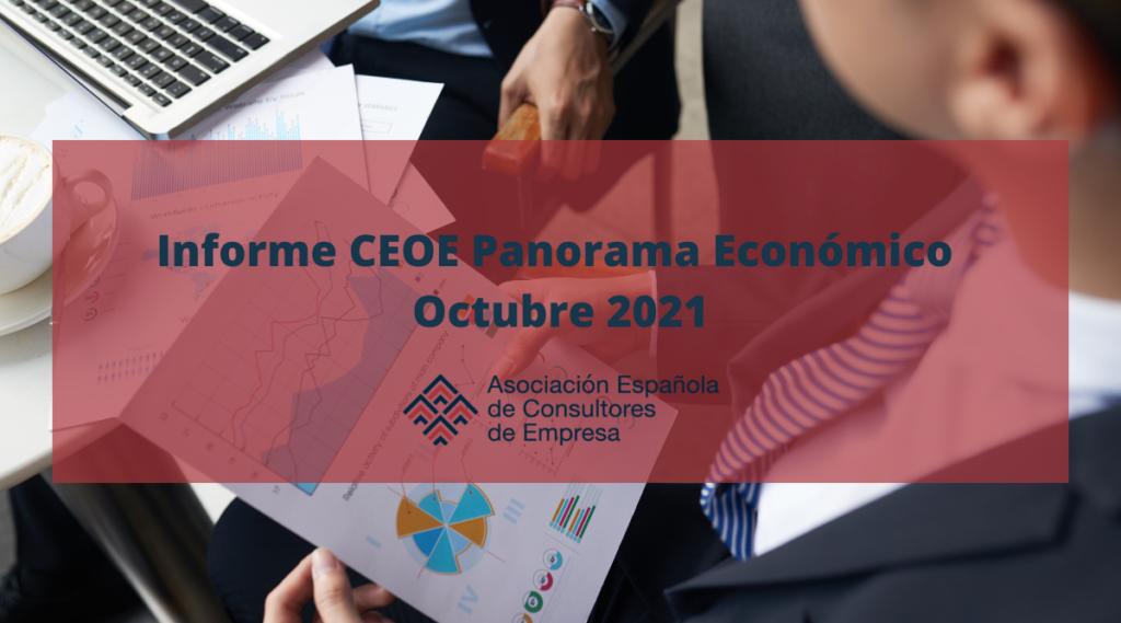 panorama económico octubre 2021